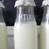 Vintage Looking Glass Milk Bottle